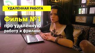 lucrați pe Internet fără achiziții și investiții)