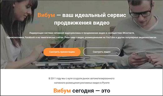 site- uri dovedite pentru a face bani fără investiții)
