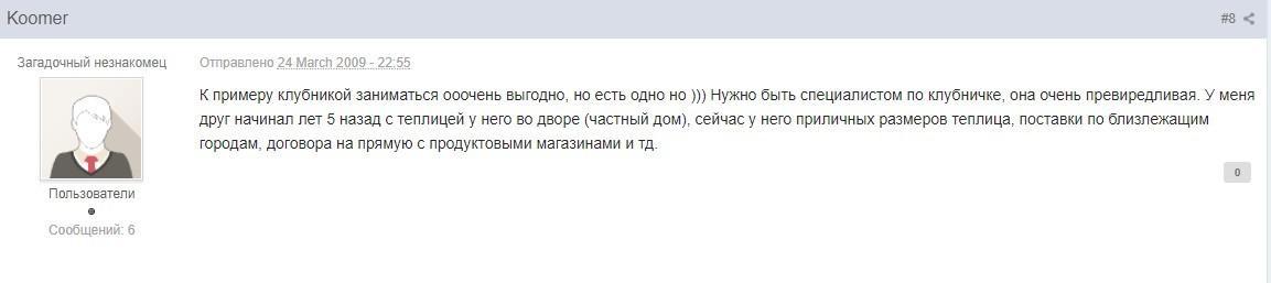 modalități de a câștiga bani pe Internet de la distanță)