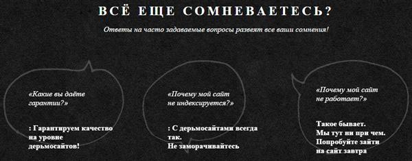 Internet lucrează câștiguri oneste)