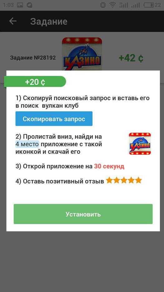 noi tipuri de câștiguri pe Internet 2020)