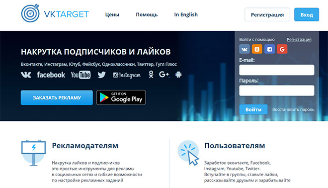 sfătuiți site- urile unde puteți face bani