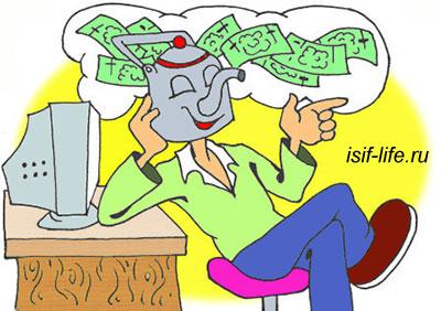 învățând să câștigi bani pe internet cu o garanție a rezultatelor)
