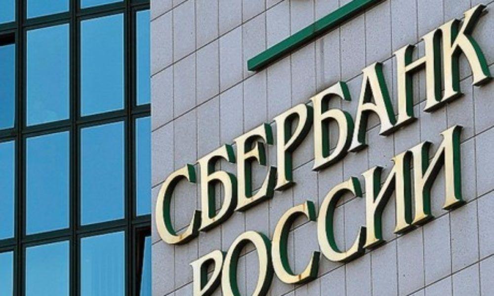 """Cum se activează opțiunea """"Plată rapidă"""" de la Sberbank. La o sucursală sau centru de contact"""