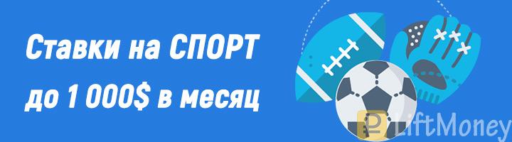platforme pentru câștiguri rapide fără investiții)