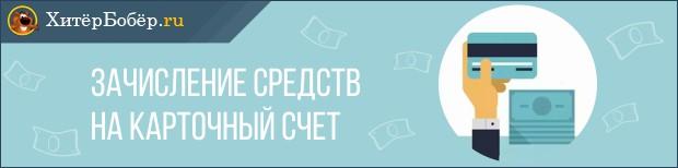 câștigați bani pe Internet fără a investi într- un computer)