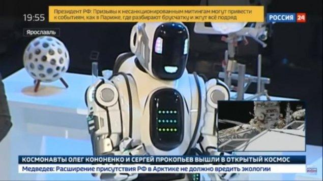 cum să faci singur un consilier robot