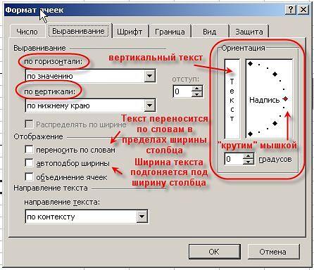 Reducerea dimensiunii de fișier a foilor de calcul Excel - Excel