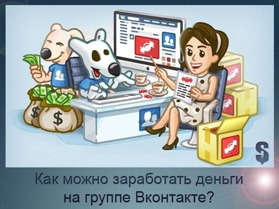 câștiguri de la zero pe Internet)
