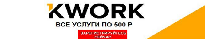 câștigurile de la distanță pe Internet fără investiții)