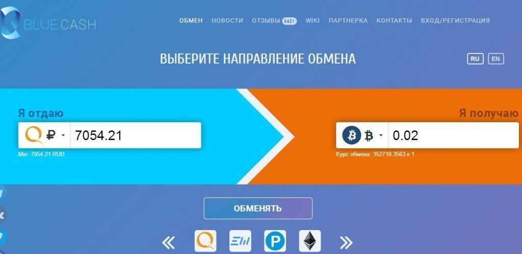 Site- uri Bitcoin care plătesc instantaneu portofelului)