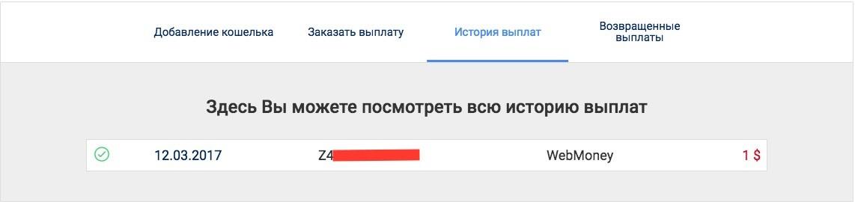 este realist să câștigi bani pe tranzacționare?)