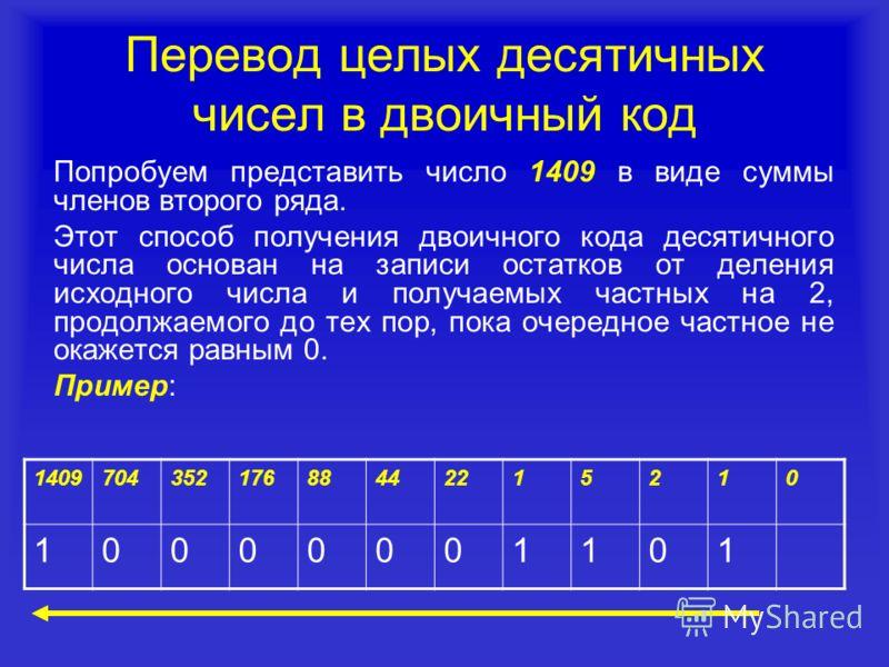 opțiuni binare 1 lecție)