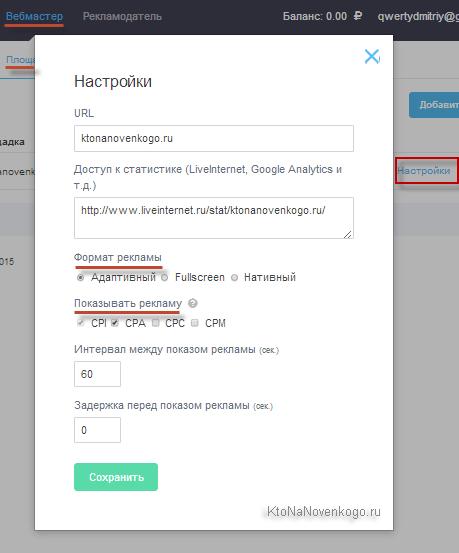 veniturile din rețea)