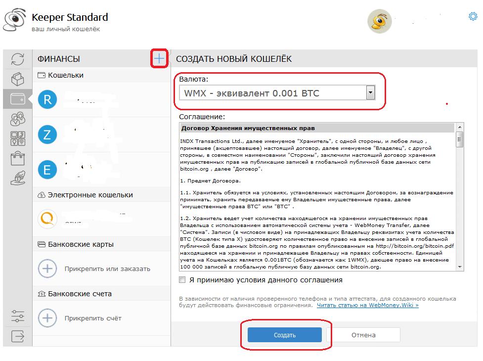 cum să recuperezi un portofel bitcoin