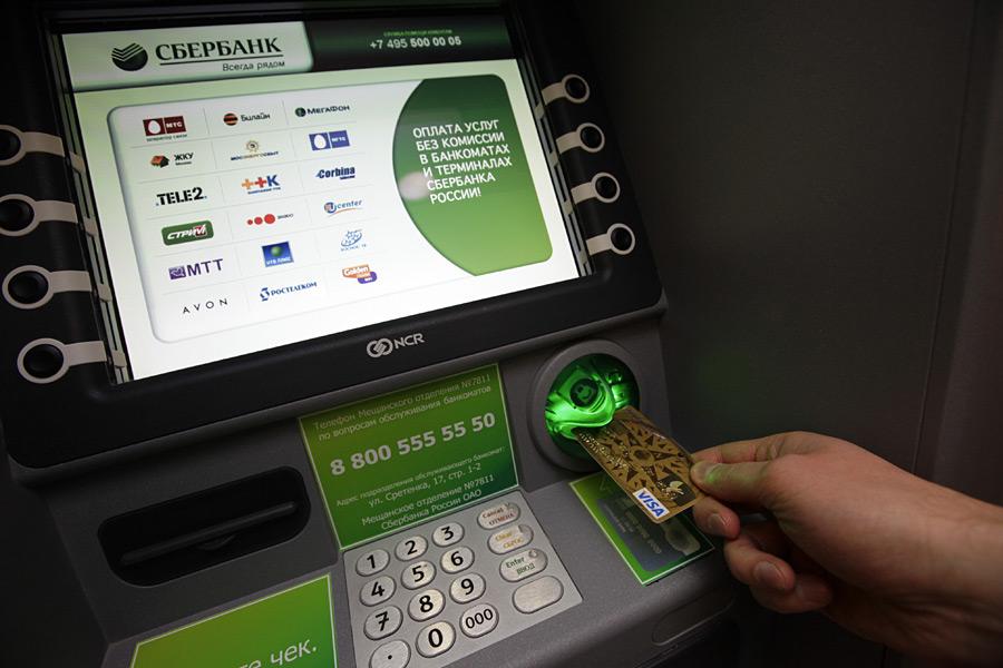 Ce este Sberbank Online, de ce este necesar și cum să îl folosiți? - Bănci -