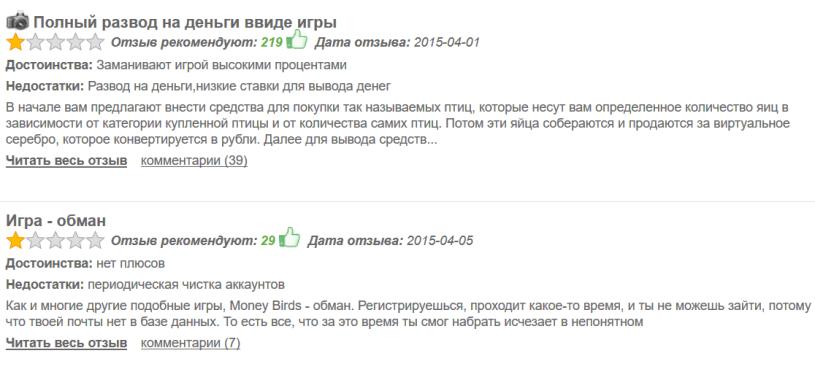 câștigați bani pe Internet fără recenzii de investiții)