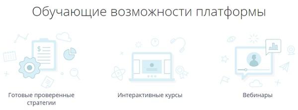 rezultatele tranzacționării roboților)