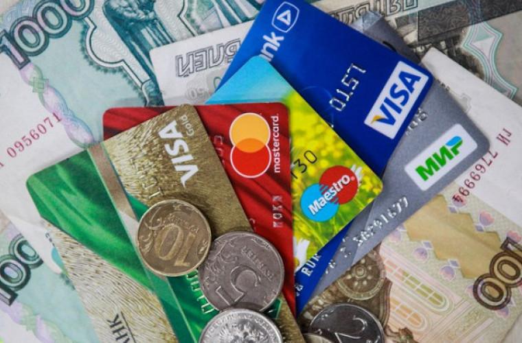 cum puteți face imediat bani cu retragerea banilor)