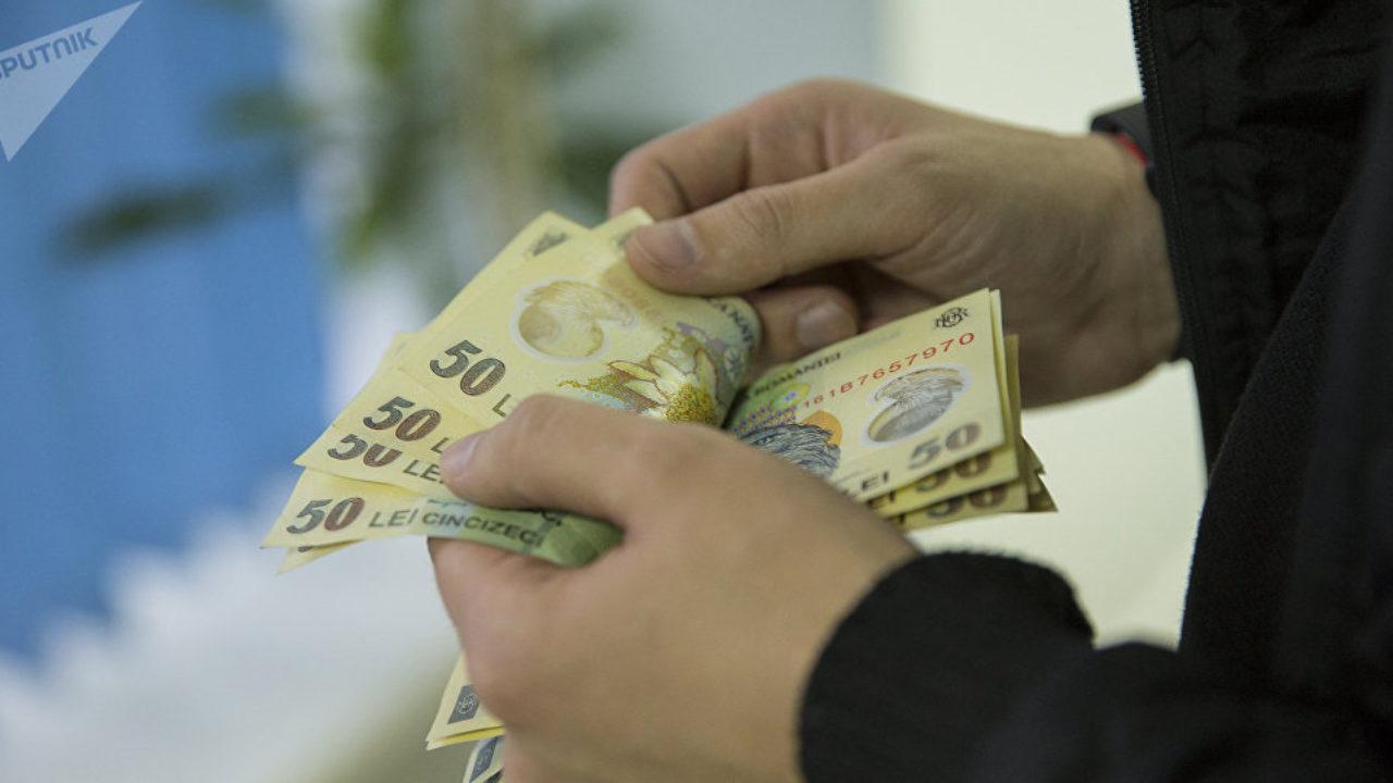 cum să faci bani în plus pensionari)