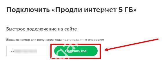 opțiunea site- ului oficial)