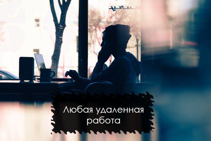 câștigurile în afara internetului)