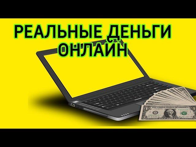 computerul de câștiguri face bani de la sine