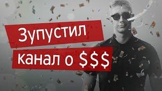 vizionați videoclipuri și câștigați bani din el)