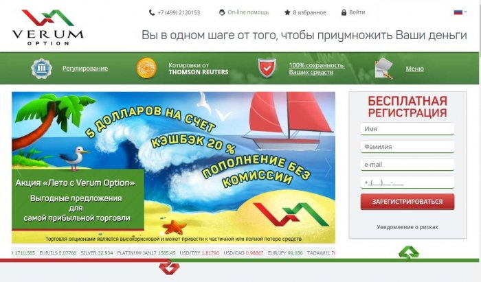 opțiuni binare recenzii de capital mare)