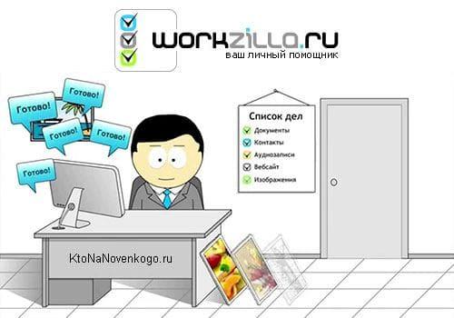 câștigurile la domiciliu prin internet)