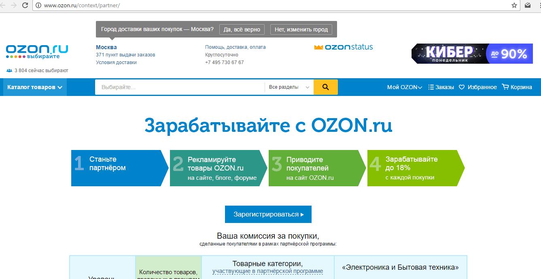 câștigurile din opțiunile binare din programele afiliate)