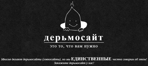 lista site- urilor de încredere pentru a câștiga bani pe Internet)