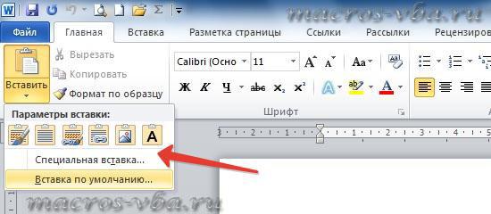 exemplu de opțiuni de calcul