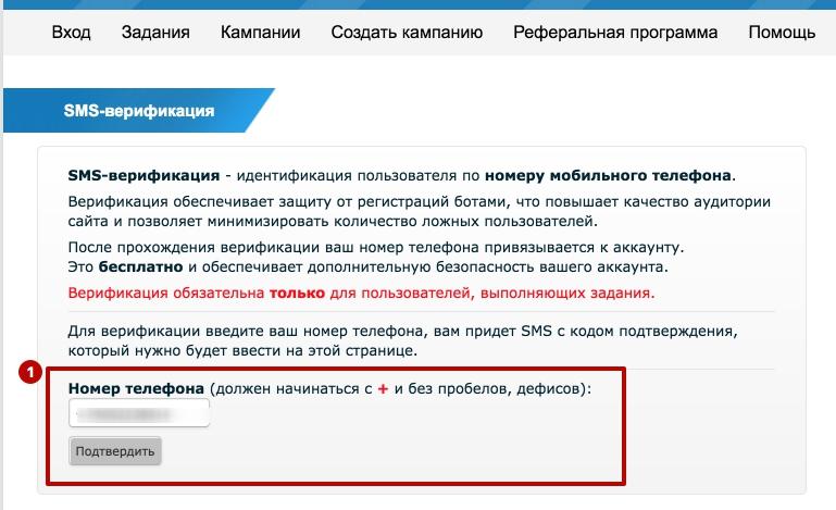 socpublic face bani)