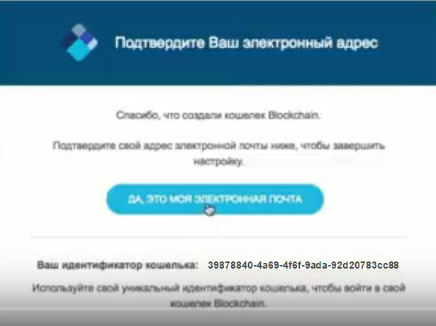 Cum sa cumparam monede Electroneum ETN – mail2win blog