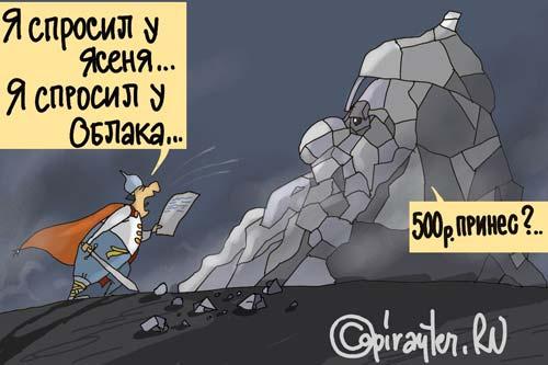 decât poți câștiga rapid și mult)