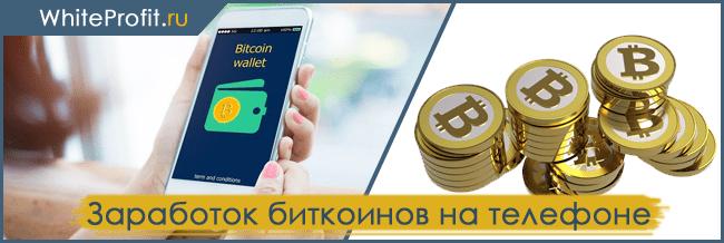 chiar poți câștiga bani pe o companie de bitcoin)