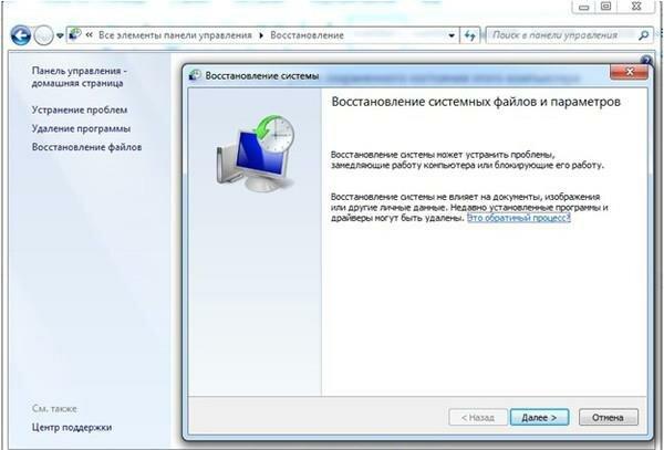 Optimizarea Windows pentru o mai bună performanță