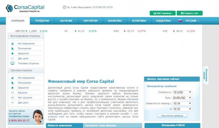 Strategii de tranzacționare pe forex / opțiuni binare (lista completă)
