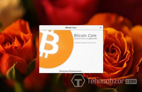 este posibil să retrageți bitcoins