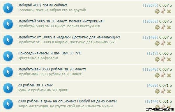 câștigurile pe internet prin intermediul site- urilor)