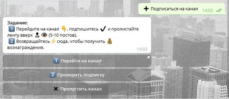 faceți bani la bursa de muncă)