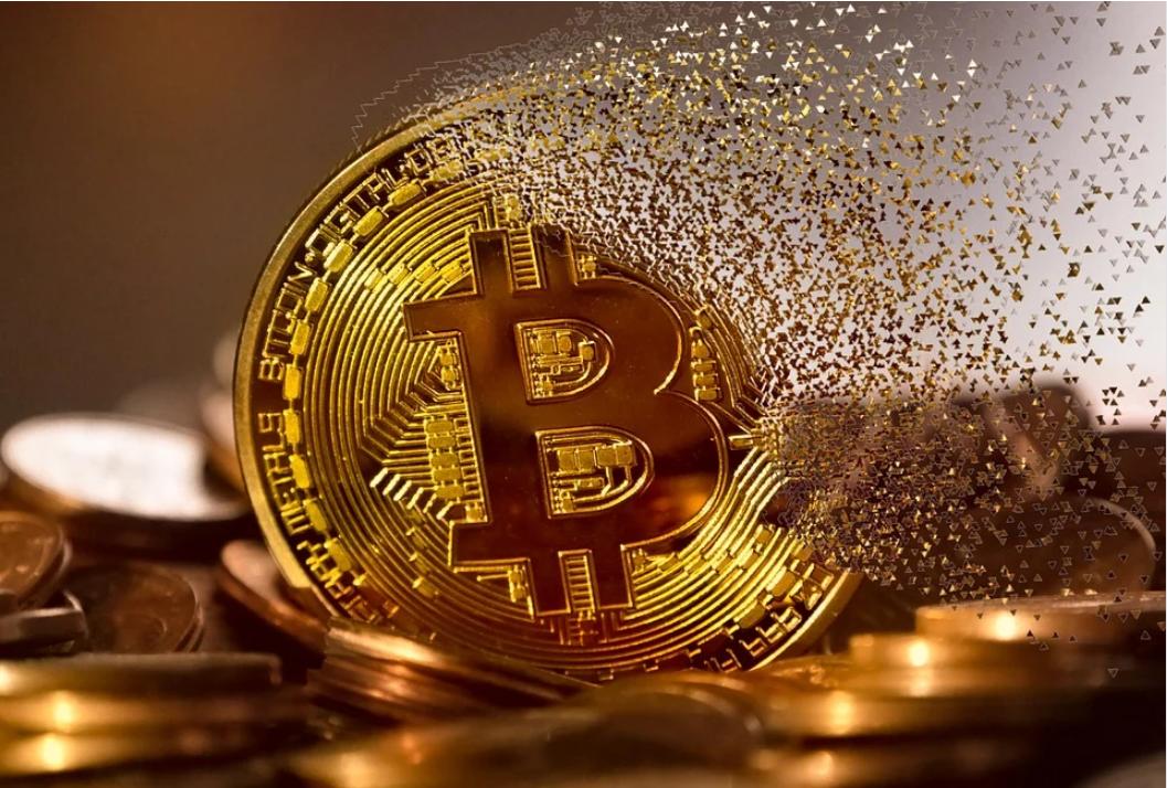 ce se întâmplă cu bitcoin astăzi