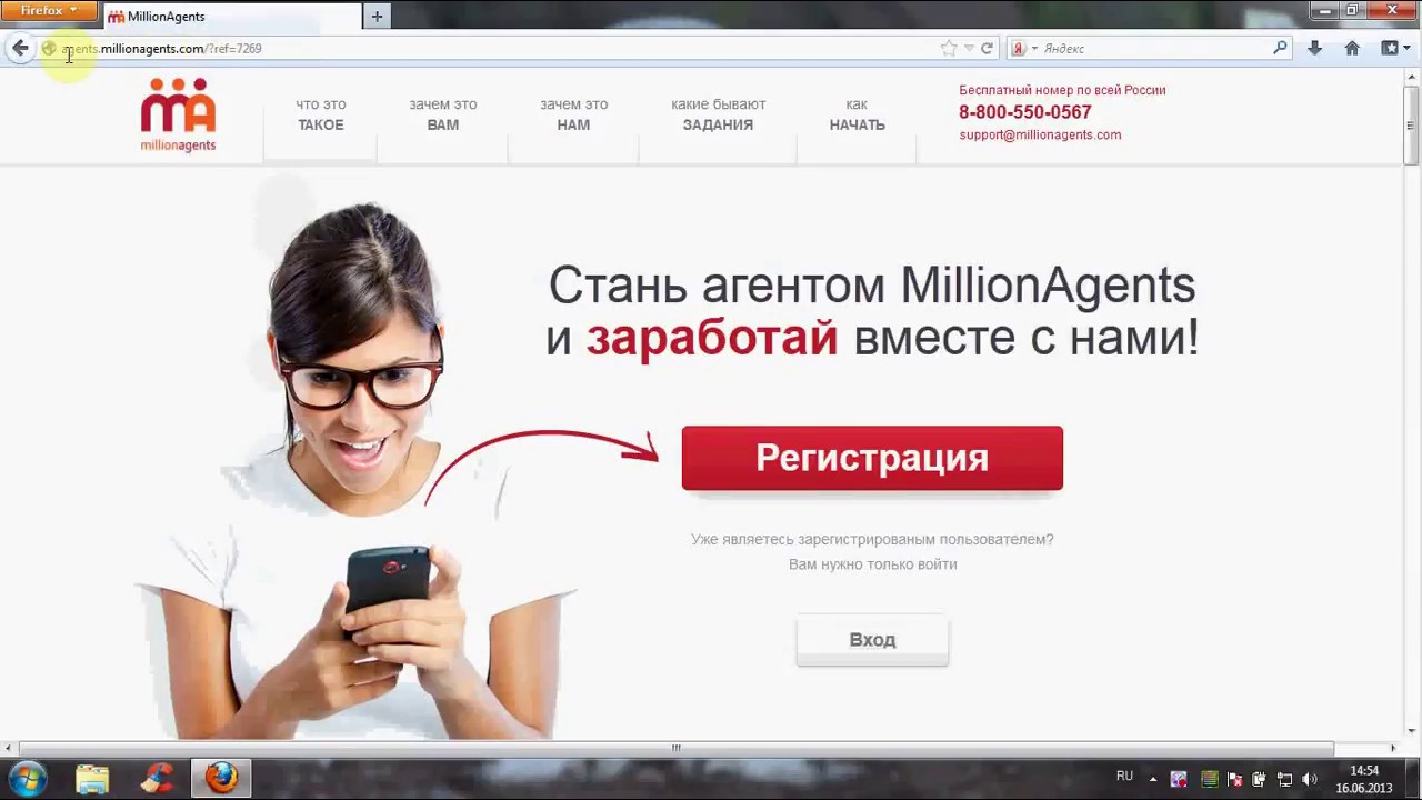 site- uri dovedite pentru a face bani fără investiții