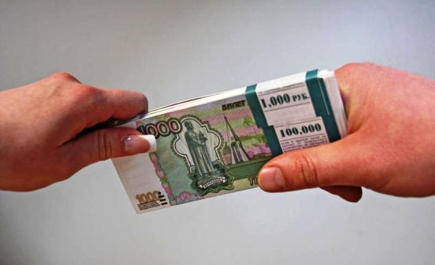 câștiga cu adevărat bani pe schimbul de bani)