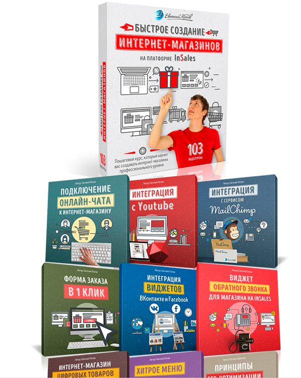 site- uri de internet pentru câștiguri reale