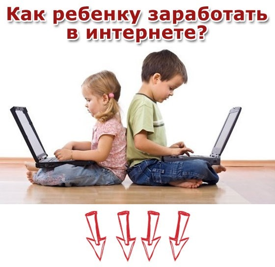 câștigați bani pe internet fără investiții 500)