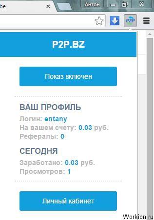 câștigați bani când deschideți un site web)