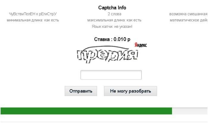 pe ce site puteți face bani)