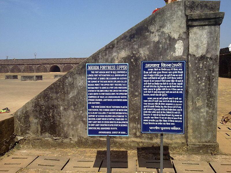 practica opțiunilor pe forturi